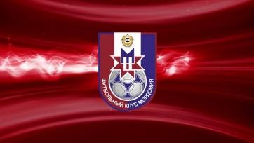 Игроки «Мордовии» могут бойкотировать тренировки