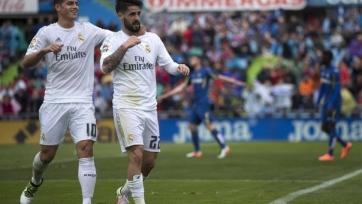 Зинедин Зидан объявил стартовый состав «Реала» на матч с «Вильярреалом»