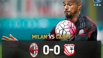 «Милан» и «Карпи» разошлись по нулям