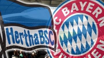 «Герта» - «Бавария», онлайн-трансляция. Стартовые составы команд