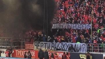 Фанаты «Спартака» адресовали «мессадж» Федуну и своей любимой команде