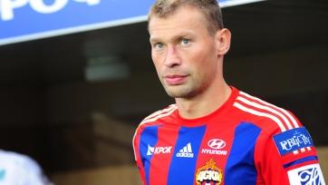 Василий Березуцкий не сыграл против «Динамо» из-за аллергии