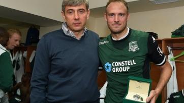 Гранквист получил памятные часы от президента клуба