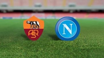 «Рома» - «Наполи», онлайн-трансляция. Стартовые составы команд