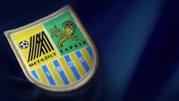 «Металлист» обвиняют в фальсификации подписей футболистов