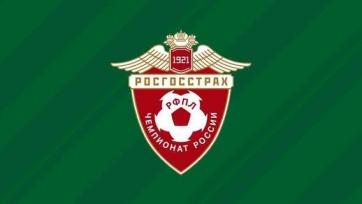 Встреча между «Ростовом» и «Мордовией» состоится
