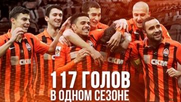 «Шахтёр» установил клубный рекорд по количеству голов за сезон