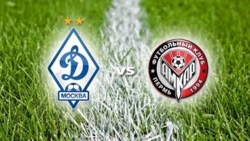 «Динамо» - «Амкар», онлайн-трансляция. Стартовые составы команд