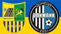 Металлист - Олимпик Обзор Матча (30.04.2016)