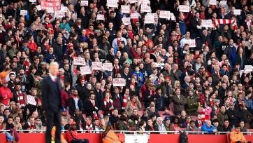 Фанаты «Арсенала» дали понять, что больше не хотят видеть Венгера у руля команды