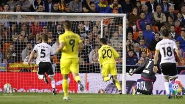 «Вильярреал» гарантировал себе место в Лиге чемпионов