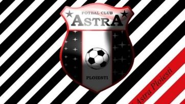 «Астра» впервые в своей истории стала чемпионом Румынии