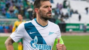 Данни: «Зенит» обязан выиграть Кубок России»