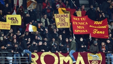 «Рома» оштрафована за поведение своих тифози