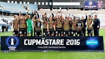 «Хеккен» - триумфатор Кубка Швеции-2016