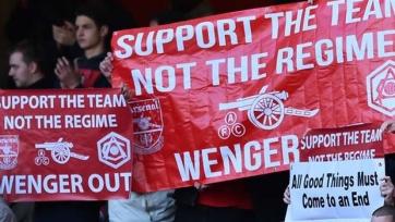 Болельщики «Арсенала» потребовали ликвидацию «режима Венгера»