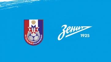 «Мордовия» - «Зенит», онлайн-трансляция. Питерцы обнародовали стартовый состав