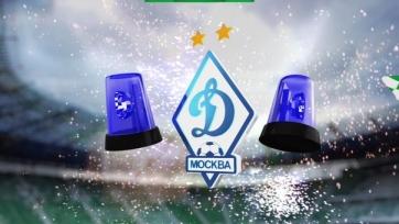 Ведущие футболисты покинут «Динамо», если клуб вылетит в ФНЛ