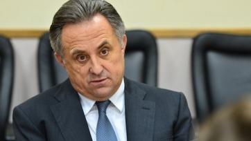 Мутко: «Мельдоний в «Ростове» - это всё абсолютно надуманные вещи»