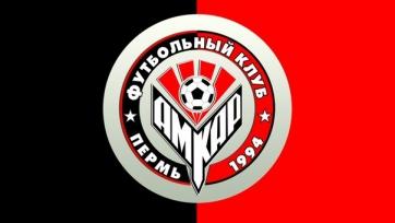 «Амкар» и «Мордовия» не прошли лицензирование для участия в РФПЛ