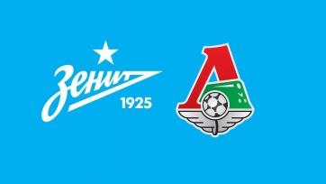 «Зенит» - «Локомотив», онлайн-трансляция. Стартовые составы команд