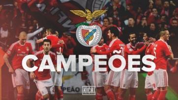 «Бенфика» выиграла чемпионат Португалии