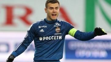 Акинфеев попросил болельщиков поддержать команду в матче с «Краснодаром»