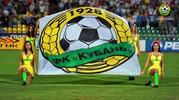 «Кубань» должна выплатить банку почти сто миллионов рублей