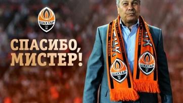 Официально: Мирча Луческу покидает «Шахтёр»