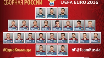 Стал известен состав сборной России на Евро-2016