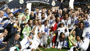 «Реал» может превзойти «Барселону» по количеству кубков Лиги чемпионов