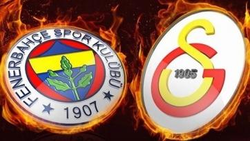 «Галатасарай» стал обладателем Кубка Турции