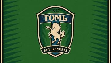 «Томь»: «Бюджет клуба будет на уровне «Амкара», «Урала» и «Крыльев Советов»