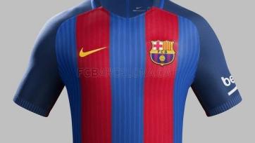 «Барселона» представила новую форму
