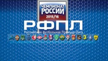 Савин: «РФПЛ ждёт ребрендинг, за год должны справиться»