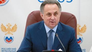 Мутко: «Обеспечим максимальную безопасность сборной России во Франции»