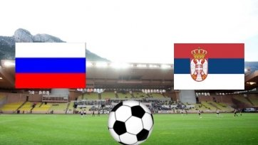 Матч между Россией и Сербией обслужит французская бригада арбитров