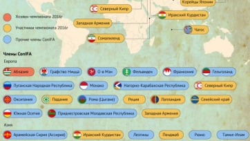 Абхазия стала чемпионом мира среди непризнанных государств