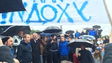 Фанаты «Динамо» начали митинг в Москве