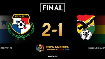 Сборная Панамы сумела переиграть Боливию