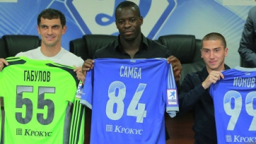 Официально: Габулов и Самба больше не являются игроками «Динамо»