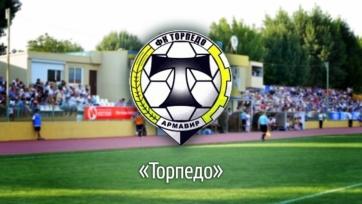 ФК «Армавир» – новое название армавирского «Торпедо»
