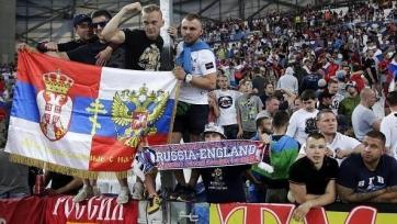 Матч со словаками должны посетить около 15-ти тысяч российских болельщиков