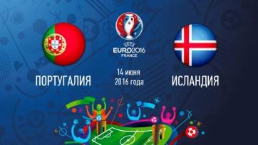 Португалия – Исландия, онлайн-трансляция. Стартовые составы команд