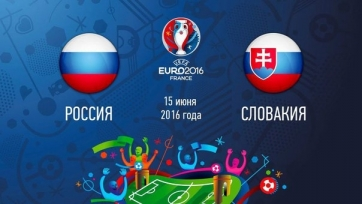 Россия – Словакия, онлайн-трансляция. Стартовые составы команд