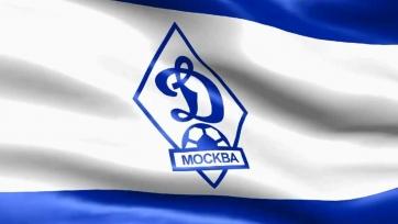 Московское «Динамо» подписало шесть игроков