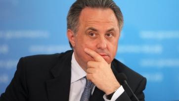 Виталий Мутко: «У нас нет денег на штраф, РФС – не нефтяная скважина»