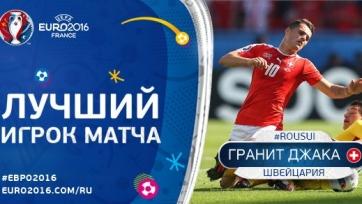 Гранит Джака признан лучшим игроком матча между румынами и швейцарцами