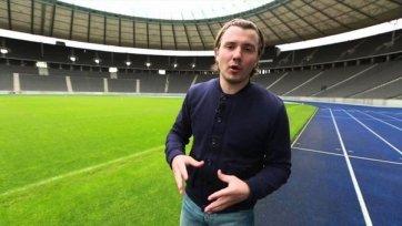 Стогниенко обидели прямо во время прямого эфира (видео)