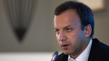 Дворкович: «Россия должна делать всё, чтобы не было повода наказывать спортсменов и болельщиков»